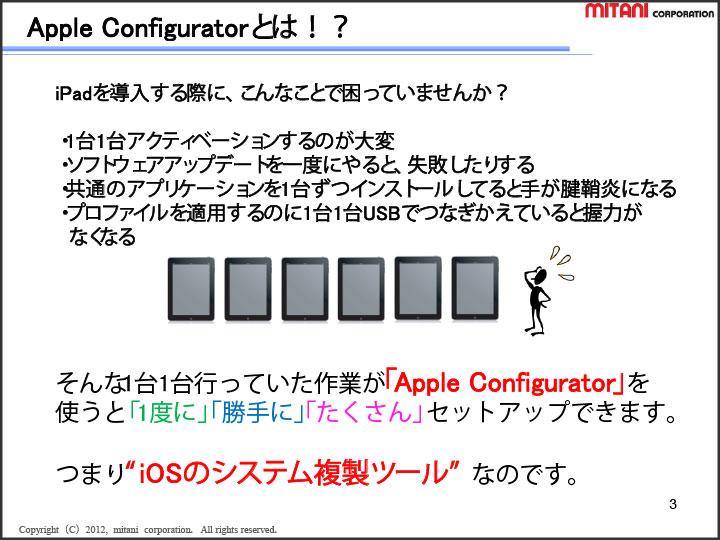 一括 ダウンロード mac