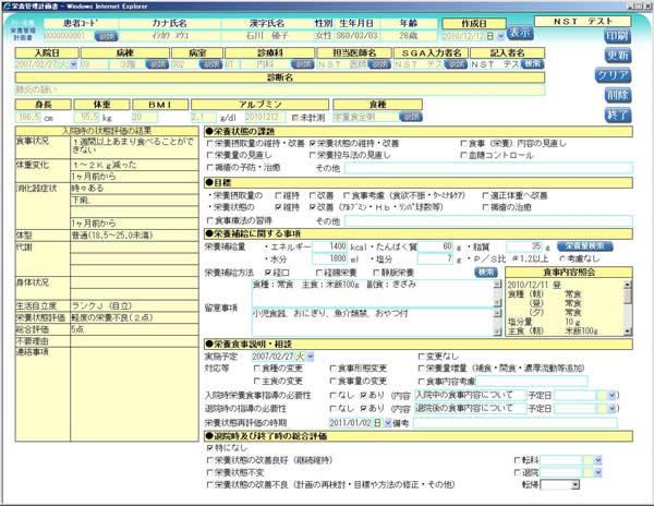 画面イメージ03